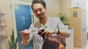美髪エイジングカット バナー画像