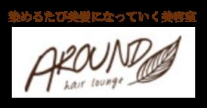 AROUND ロゴ